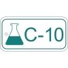 Etiquetas para fuentes de energía: Productos Químicos